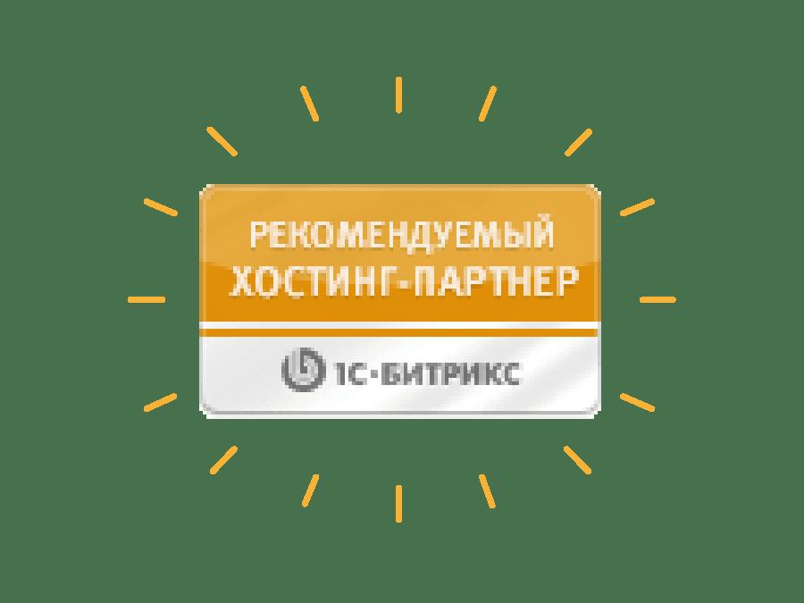 Хостинги для битрикс хостинг с mysql и php дешевый