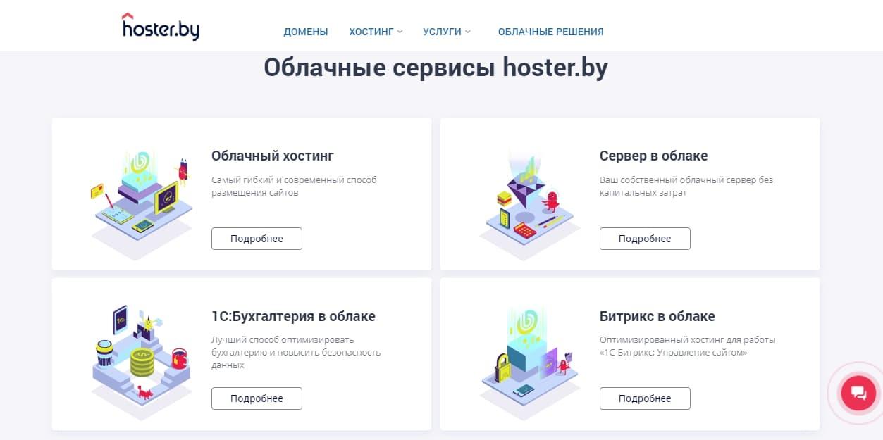 как поставить свой сервер в майнкрафт на хостинг бесплатно