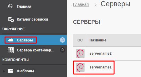 бесплатны хостинг сервера minecraft