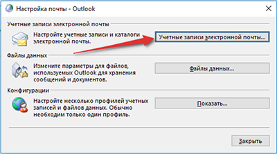 outlook4.png