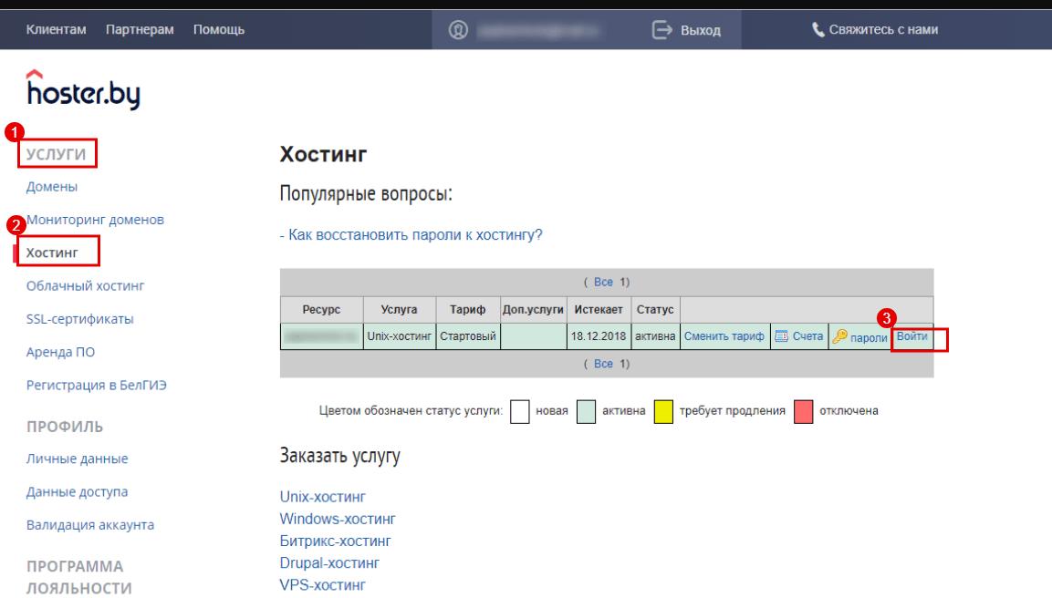 Панель управления битрикс ссылка на получить пользователей битрикс