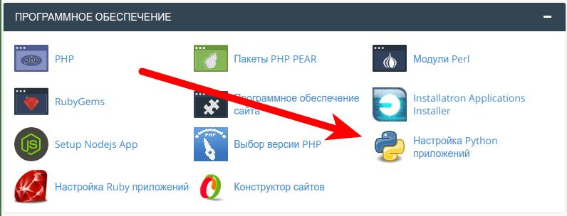 Хостинг в беларуси для сайтов с php хостинг провайдера что это такое