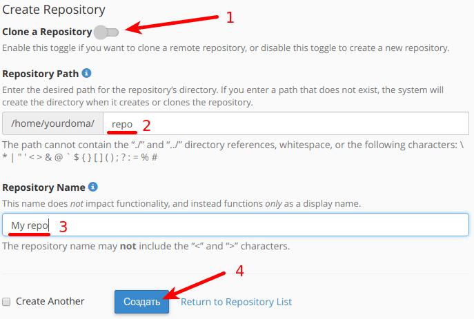 Git на виртуальном хостинге как к хостингу подключить домен к